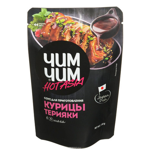 https://static-ru.insales.ru/images/products/1/177/105636017/teriyki_chicken.jpg