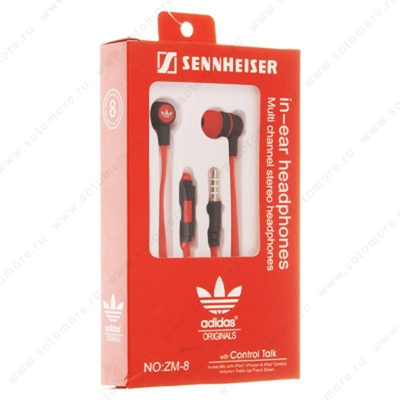 Наушники Senheiser Adiddas проводные с микрофоном и кнопкой ответа красный