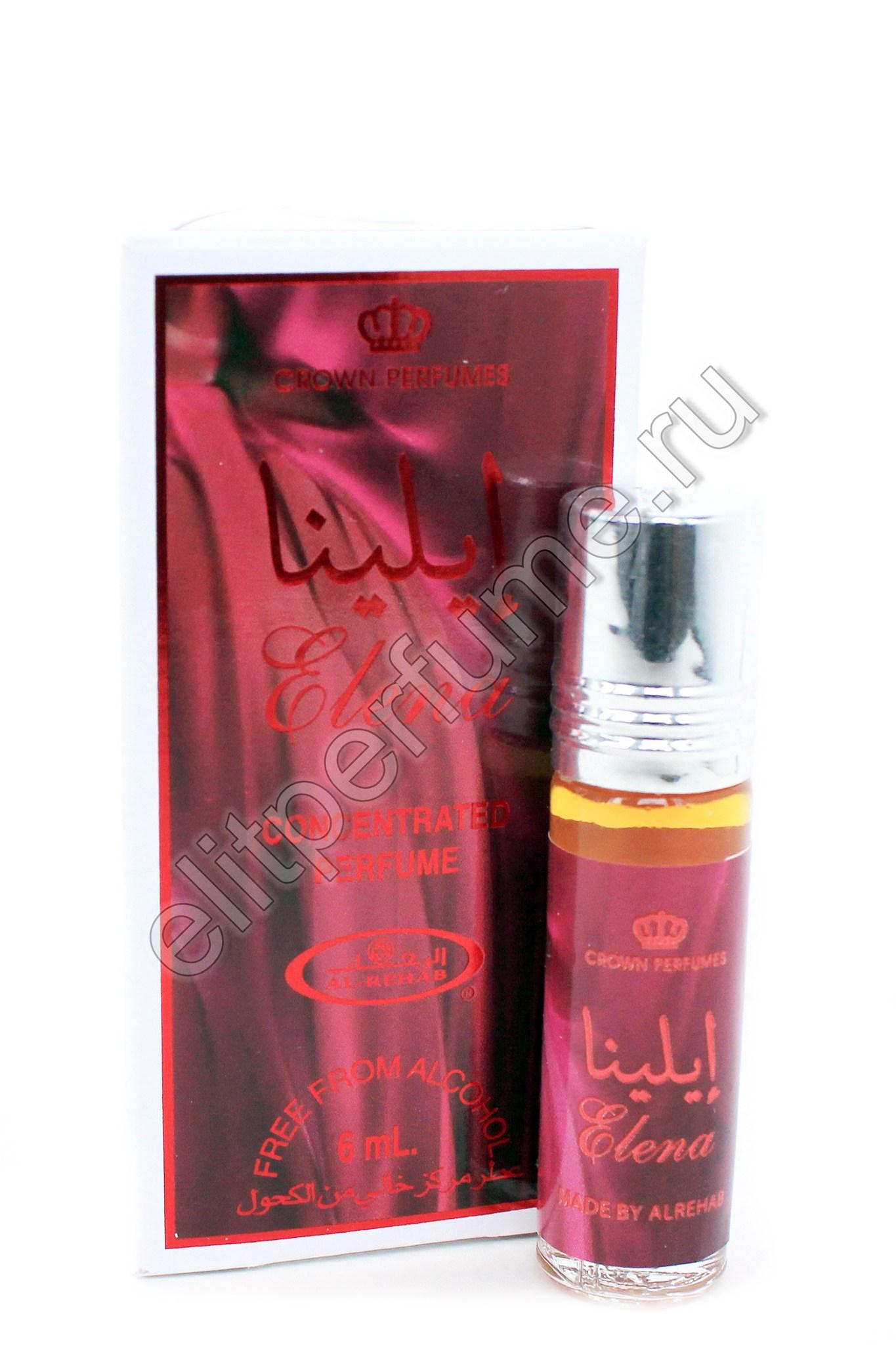 Elena Елена 6 мл арабские женские масляные духи от Аль Рехаб Al Rehab