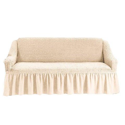 Чехол на трехместный диван, молочный