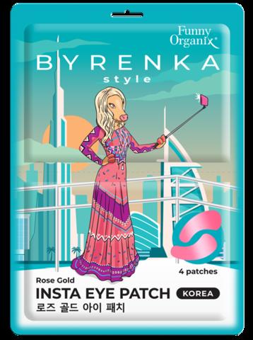 Funny Organix Byrenka Style Инста-патчи для области вокруг глаз