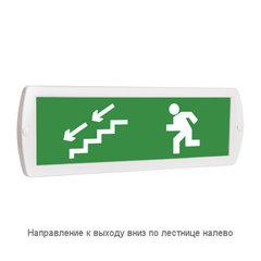 Световое табло оповещатель ТОПАЗ - Направление к выходу вниз по лестнице налево (зеленый фон)