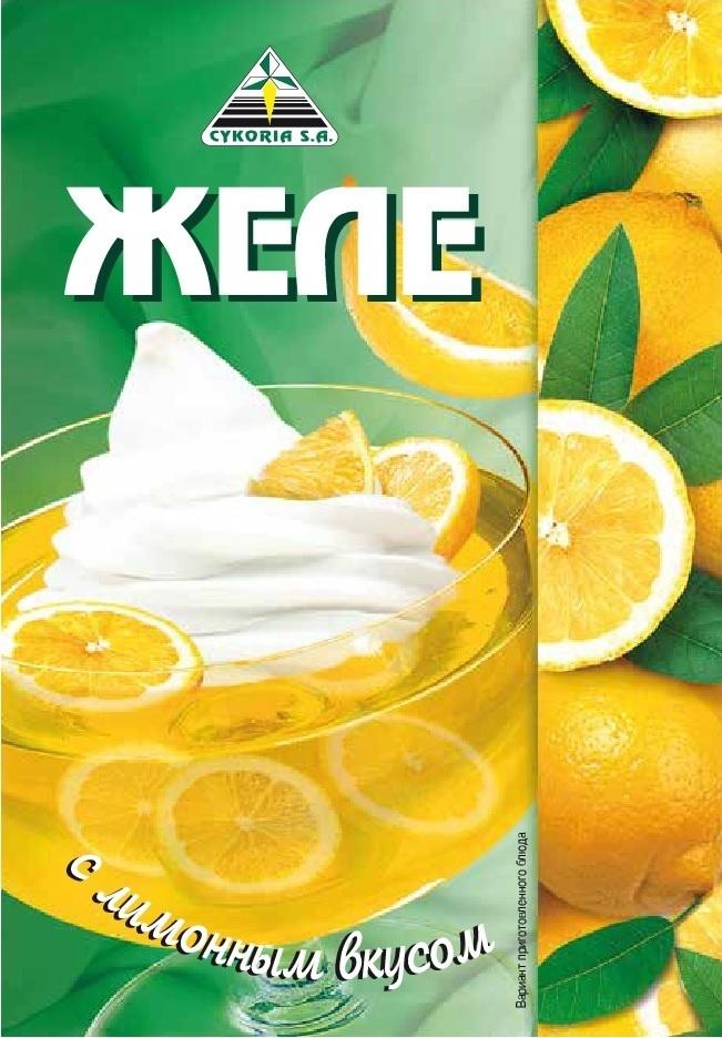 Желе с лимонным вкусом, 70п х 50г