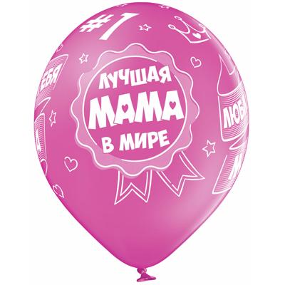 Воздушные шары Лучшая мама