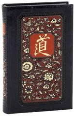 Книга о знании и власти