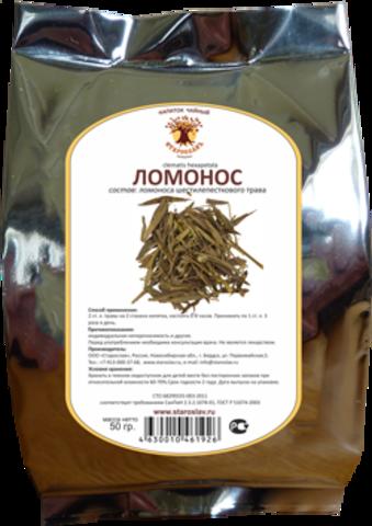 Ломонос шестилепестковый (трава, 50гр.)  (Старослав)