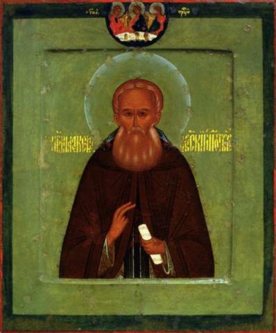 Икона святой Александр Свирский на дереве на левкасе мастерская Иконный Дом