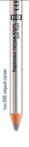 B&V Белита Витекс LUXURY Карандаш-Татуаж KAJAL для глаз тон 585 (серый сатин)