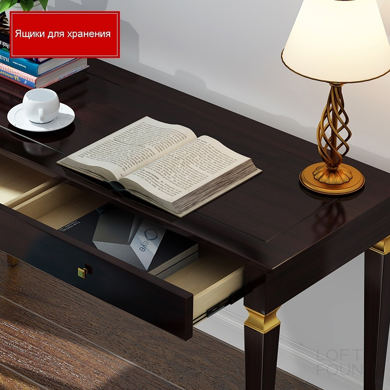 Письменный стол Thomas