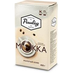 Кофе молотый Paulig Mokka 450 г (вакуумная упаковка)