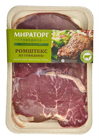 """Говядина """"Мираторг"""" ромштекс для отбивных травяной откорм с/м 470 г"""