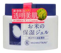 Крем для лица и тела с экстрактом риса Rice Moisture Cream 230г