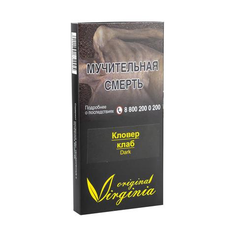 Табак Virginia Dark Кловер Клаб (Джин Лимон Малина) 20 г