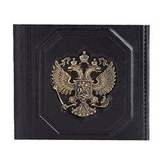 Обложка для паспорта «Государь» с латунным орлом