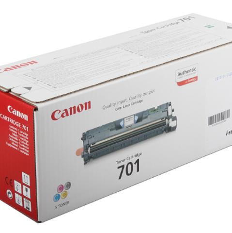 Cartridge 701 Cyan Light