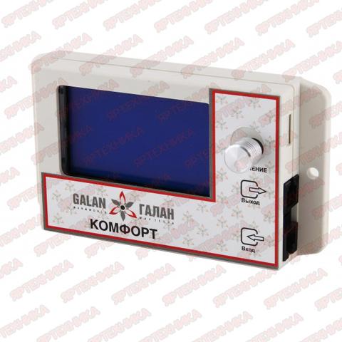 Термостат Галан Комфорт (программируемый электронный регулятор температуры воздуха) в интернет-магазине ЯрТехника