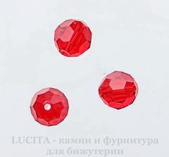 5000 Бусина - шарик с огранкой Сваровски Light Siam 10 мм