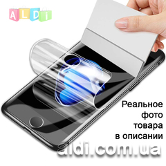 3D Гидрогель пленка Iphone 6, 6s защитная Hydro Gel Film (передняя/задняя/комплект)