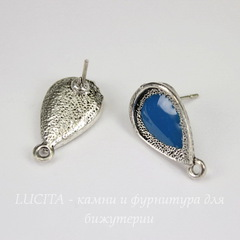 Пуссеты - гвоздики 21х12 мм с синей эмалью (античное серебро)(без заглушек)