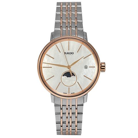 Часы наручные Rado R22883943