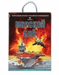 Морской бой версия 2:0