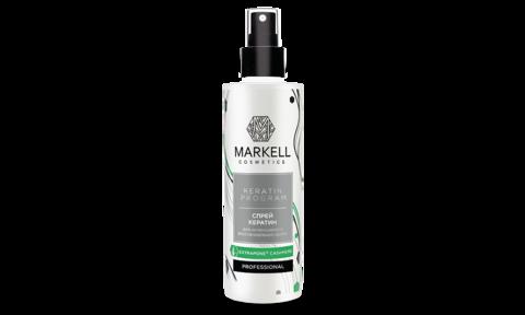 Markell Keratin Program Спрей для интенсивного восстановления волос Кератин 200мл