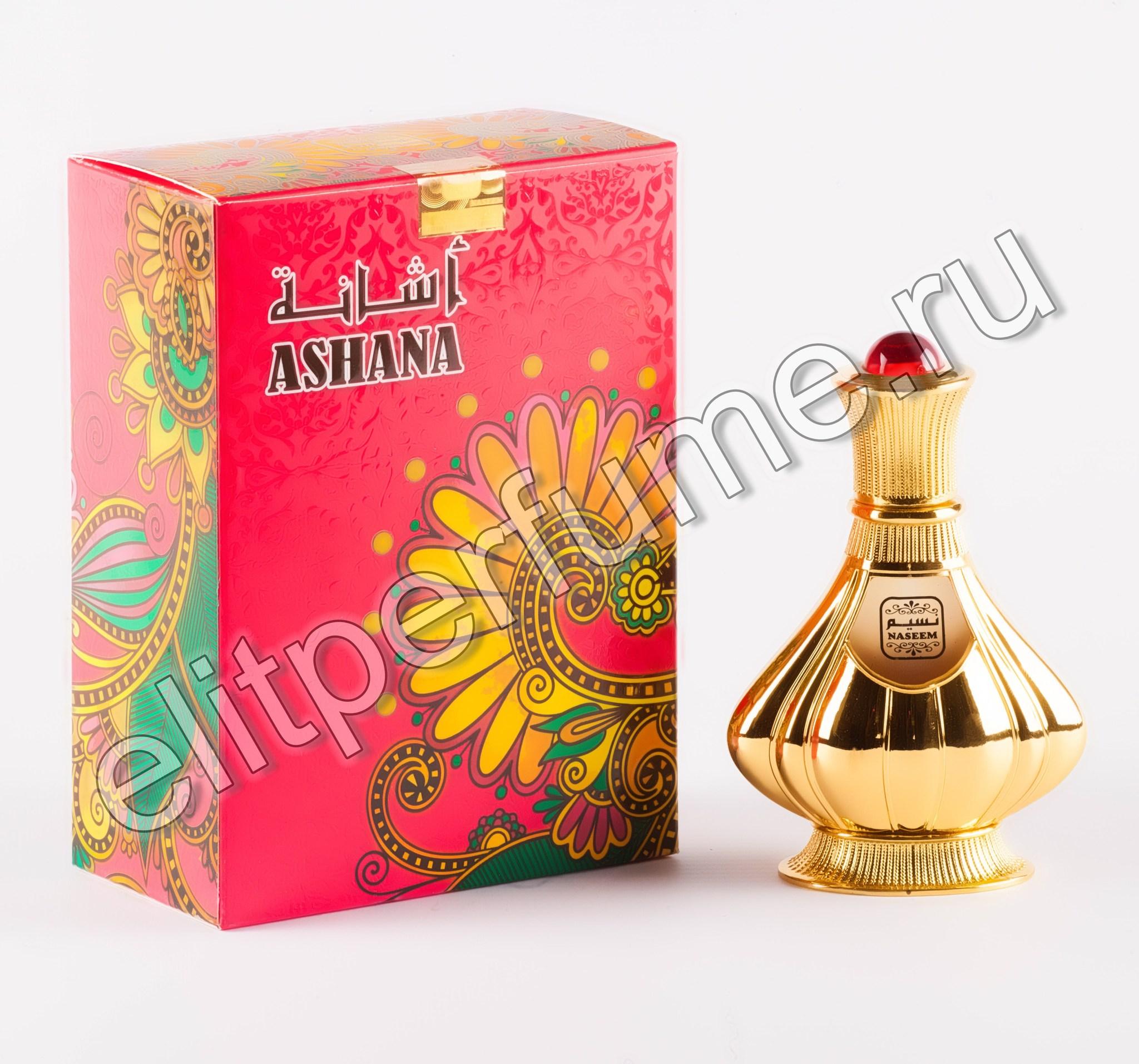 Ashana Aшана 15 мл арабские масляные духи от Насим Naseem Perfumes
