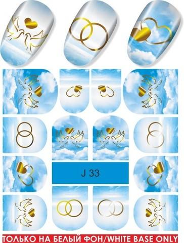 Слайдер-Дизайн J33