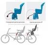 Адаптер для велокресла XL на 29 колеса