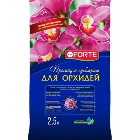 Премиум субстрат для орхидей 2,5л Bona Forte