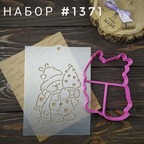 Набор №1371 - Снеговик