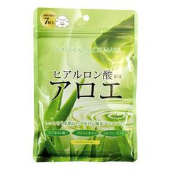 Japan Gals Natural Aloe Mask - Курс натуральных масок для лица с экстрактом алоэ