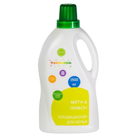 "Кондиционер для белья ""Мята и лимон"" | 1,5 л | Freshbubble"