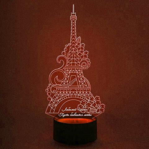 Светильник Эйфелева башня