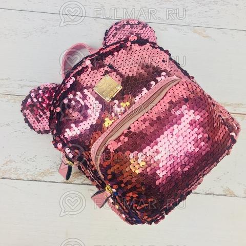 Рюкзак-Сумка с пайетками и ушами Розовый