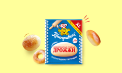 ДРОЖЖИ БЫСТРОДЕЙСТВУЮЩИЕ 20 г