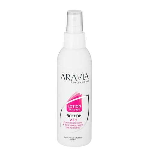 Лосьон 2в1 против вросших волос и замедления роста с фрукт кислотами 150мл Аравия