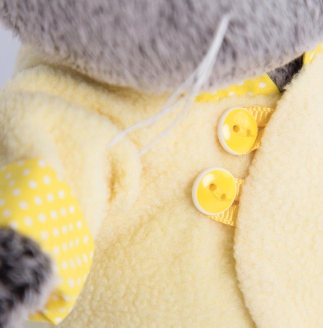 Кот Басик Baby в желтой курточке в китайском стилеКопировать товар