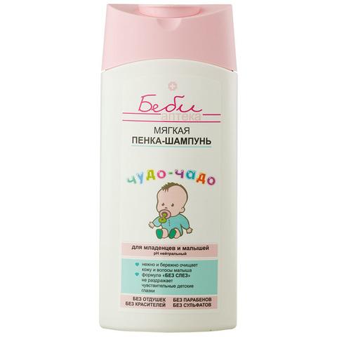 Витэкс Чудо-чадо Мягкая пенка-шампунь для младенцев и малышей 250 мл