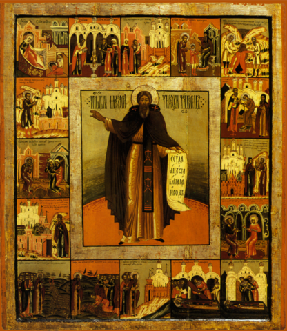 Икона святой Макарий Унженский, Желтоводский на дереве на левкасе мастерская Иконный Дом