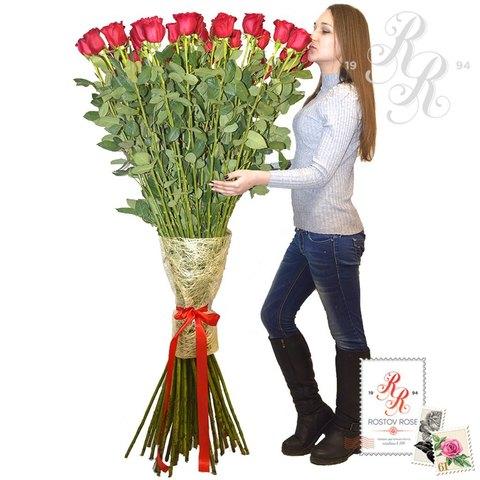 Длинные розы (110 - 150 см)
