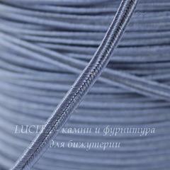 Сутаж, 4х1 мм, цвет - бледный сапфир, примерно 1 м