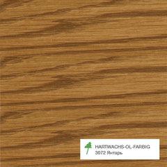 Цветное масло с твердым воском OSMO Hartwachs-Öl Farbig