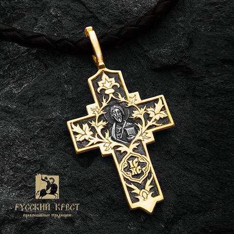 Крест серебряный позолоченный