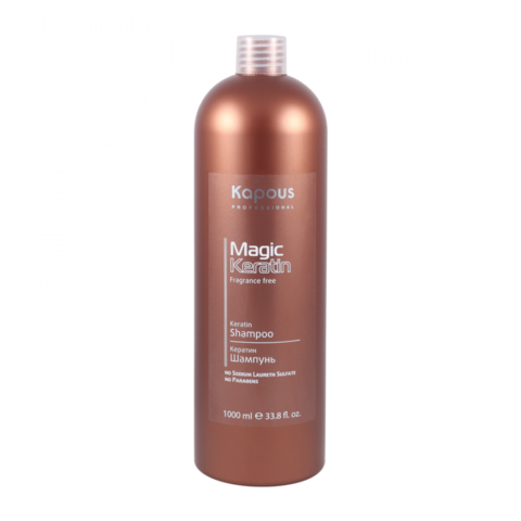 Kapous, Шампунь Magic Keratin, 1000 мл