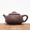 Исинский чайник Ши Пяо 210 мл #P 16