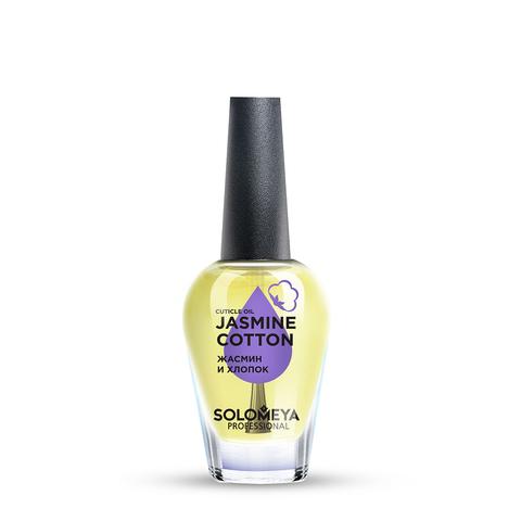 SOLOMEYA | Масло для кутикулы и ногтей с витаминами «Жасмин и Хлопок» / Cuticle Oil
