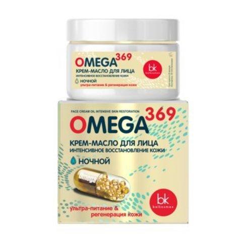 BelKosmex Omega 369 Крем-масло для лица интенсивное восстановление кожи 48мл