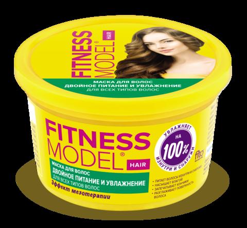 Фитокосметик Fitness Model Маска для волос Двойное питание и увлажнение 250мл