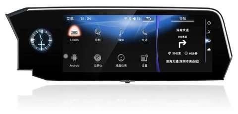 Штатная магнитола  CB-3815A для Lexus ES (2018+)